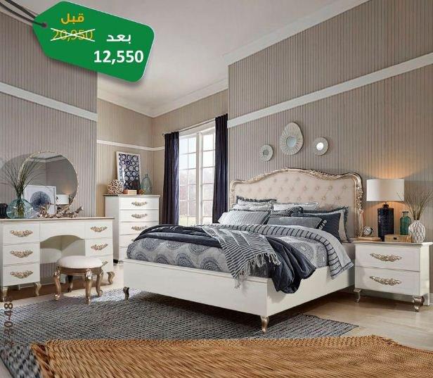 عروض اليوم الوطني السعودي ١٤٤٢ Roomz غرف النوم